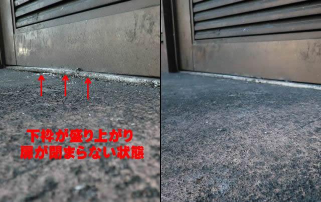 愛知県小牧市 店舗 ドア改修工事店 「ドア開閉時に下が擦ってしまって不便との事でした。」玄関ドア開閉不具合調整工事【株式会社サッシ.NET】