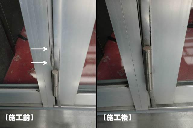 愛知県大府市 ドアの開閉不具合 ドアリフォーム工事店 「ドアが半分しか開かなくて困っていましたが修理で済んで安心しました。」アルミ框ドア補修工事【株式会社サッシ.NET】