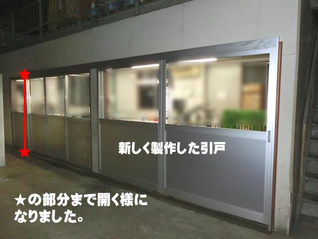 愛知県東海市 工場 ドアリフォーム工事店 「ドアが広くなって作業効率が上がりそうです!」上吊りアルミハンガー引戸取替工事【株式会社サッシ.NET】