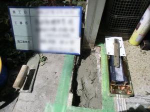 愛知県名古屋市港区 店舗 エントランスドア「危ない状態だったので早く来てくれて助かりました。」工事店 ニュースター フロアヒンジ取替工事【株式会社サッシ.NET】