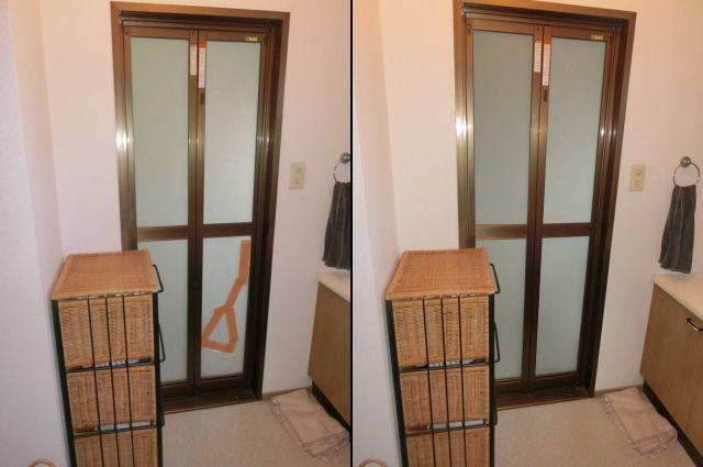 愛知県名古屋市昭和区 浴室リフォーム「ガムテープで補強のストレスから解放されました。」工事店 浴室中折れドア交換工事【株式会社サッシ.NET】